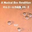 オルゴールサウンド J-POP YUI 作品集 VOL-2