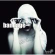 AUBE bandage