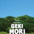 DAISHI DANCE GEKIMORI