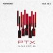 Pentatonix PTX Vols. 1 & 2(ジャパン・エディション)
