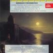 Various Artists Tchaikovsky, Glazunov, Glinka, Prokofiev: Russian Favourites