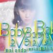 遠藤舞 Baby Love