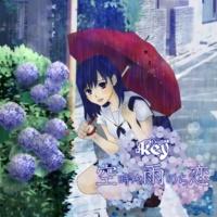 key 空時々雨のち恋(instrumental)
