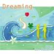 政岡玄 Dreaming