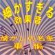 効果音 細かすぎる効果音 懐かしの名車~車編(1982年録音)