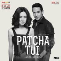Patcha , Tui Thiraphat Mai Haai Pai Nai Loey