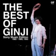 伊藤 銀次 THE BEST OF GINJI Sony Music Edition 1982-1985, 1993