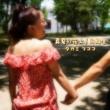 タガミマユコ 真夏の花火/同級生