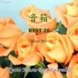 Kyoto Music Box Ensemble スタジオジブリ作品集オルゴールBEST26 音箱