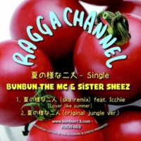BUNBUN the MC & SISTER SHEEZ 夏の様な二人 [Lover like summer](ska remix) feat. Icchie