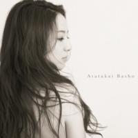 Sweet II The Soul STARs (feat.Haruka)