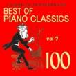 VARIOUS ARTISTS ピアノ・クラシック・ベスト100 VOL-7