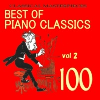 VARIOUS ARTISTS ピアノ・クラシック・ベスト100 VOL-2