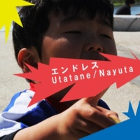 Utatane/Nayuta エンドレス