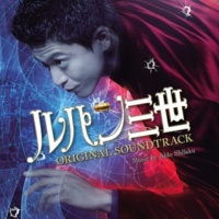 Hotei TRICK ATTACK -Theme of Lupin The Thirdー