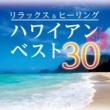 大橋節夫 リラックス&ヒーリング・ハワイアン・ベスト30