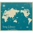 加山雄三 若大将EXPO~夢に向かって いま~Song Library