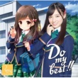Rev.from DVL 「Do my best!!」通常盤Type-B