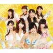 NMB48 「世界の中心は大阪や~なんば自治区~」通常盤Type-N