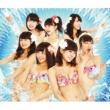 NMB48 「世界の中心は大阪や~なんば自治区~」通常盤Type-BⅡ