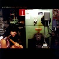 Automato Walk Into The Light (Remix By Jumbo)