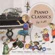 Helen Huang Piano Classics for Kids (Inspiration)