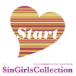 Various Artists Sin Girls Collection~Start~