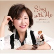 沢田知可子 Sing with Me-episode 1-