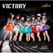 palet VICTORY【Type-A】