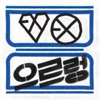 EXO-M My Lady
