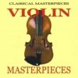アーロン・ロザンド(ヴァイオリン) バーデン・バーデン南西放送交響楽団 ティボル・スゼク(指揮) 憂鬱なセレナード(チャイコフスキー)
