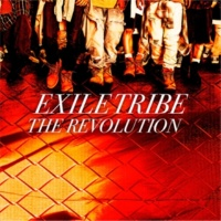EXILE TRIBE I Wish For You