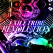 EXILE TRIBE 24WORLD