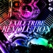 EXILE TRIBE EXILE TRIBE REVOLUTION