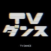 tilt-six feat. 串伊トモミ スタミナ