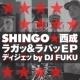 SHINGO★西成 ラガッ&ラパッ EP
