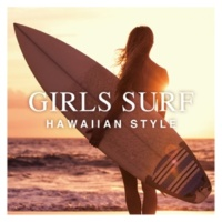 Girls Surf Project Be My Baby