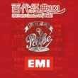 Various Artists EMI Pathe Classics 101 Vol.1