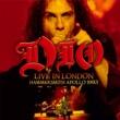 ディオ ディオ~ライヴ・イン・ロンドン ハマースミス・アポロ 1993