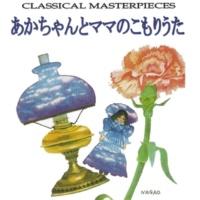 イザベル・モウラオ(ピアノ) ワルツ集 作品39の15(ブラームス)
