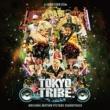 Various Artists TOKYO TRIBE - オリジナル・サウンドトラック