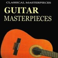 イリーナ・キルヒャー(ギター) スペイン組曲/グラナダ(アルベニス)