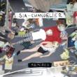 Sia シャンデリア (Remixes)