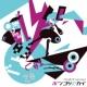 lightspop ハイカルセカイ (feat. 初音ミク)