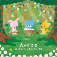 若林 愛/矢賀部竜成 Arrietty's Song