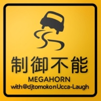 MEGAHORN 制御不能 with @djtomoko n Ucca-Laugh