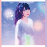 smileY inc. 花憐ノスゝメ(instrumental)