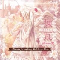 詩愛 QBC|九州ビジネスチャンネルのテーマソング
