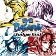 得田真裕 戦国BASARA Judge End オリジナル・サウンドトラック
