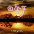 Water Garden 日巫女-HIMIKO